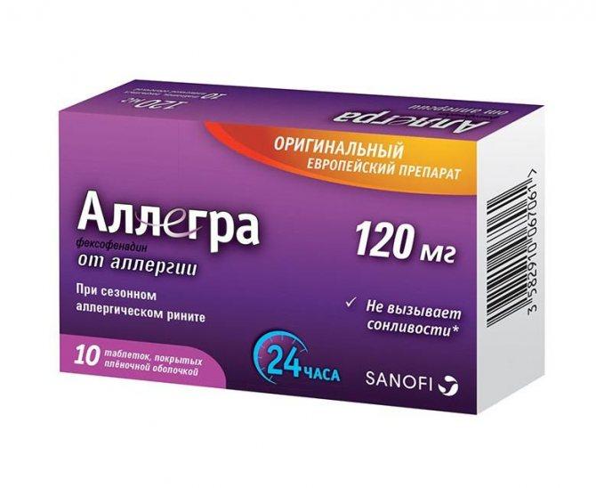 Аллегро таблетки от аллергии инструкция