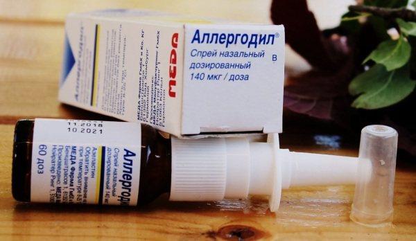 Аллергодил (Allergodil) капли в нос. Инструкция по применению, цена, отзывы