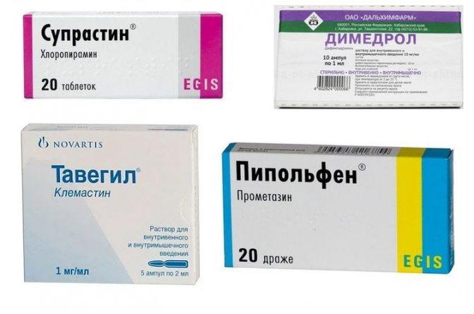 Антигистаминные препараты для котов