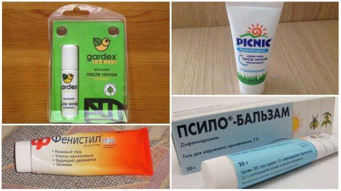 Аптечные средства после укуса комара