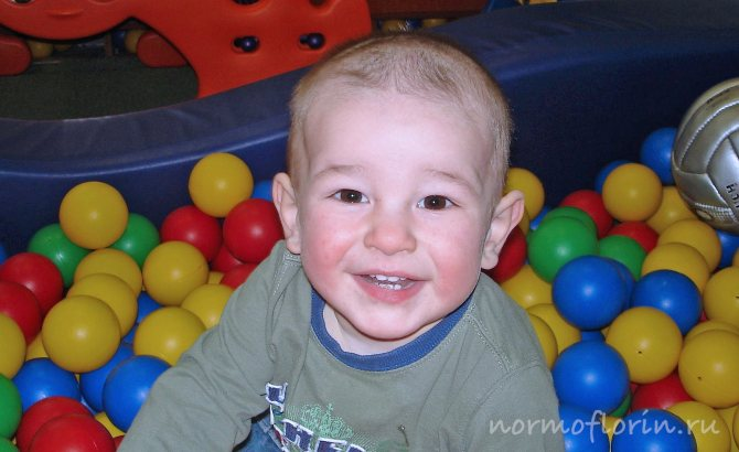 Дерматит на лице у ребенка