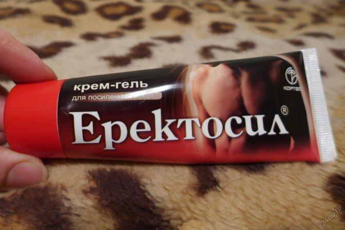 Эректосил помогает улучшить качество половой жизни