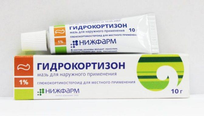 Глюкокортикостероидные мази для наружного применения: что такое ГКС?