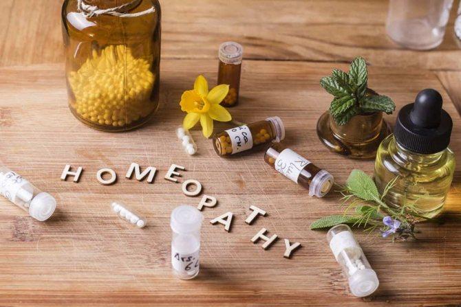 Гомеопатическое Лечение Болезни: Ринит