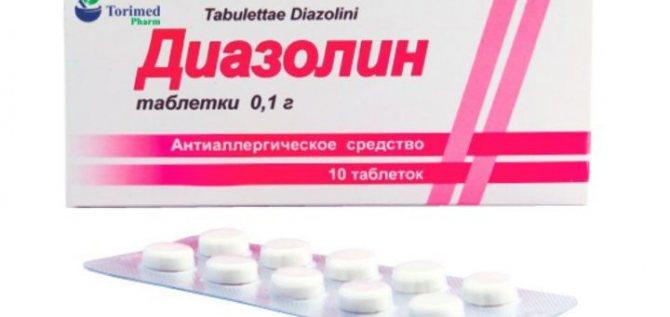 Как пить диазолин взрослым при аллергии