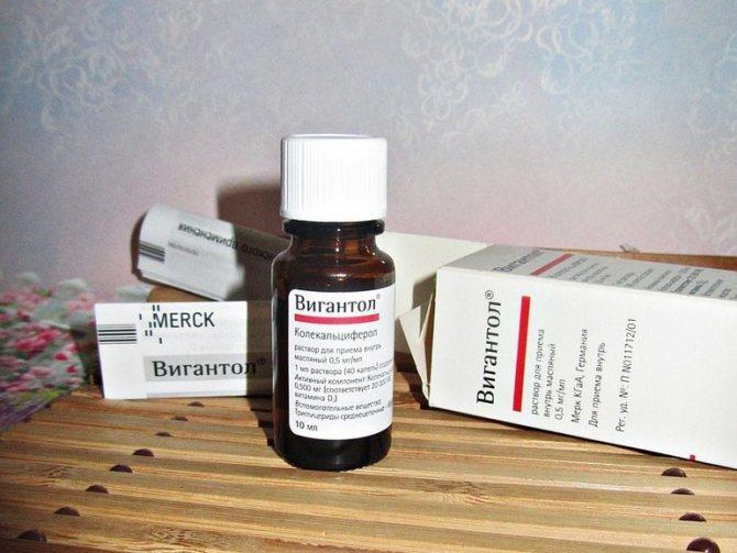 Как принимать препарат Вигантол
