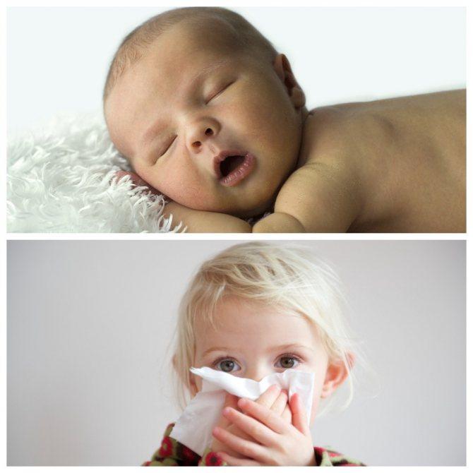 Как проявляется аллергия на пыль у ребенка