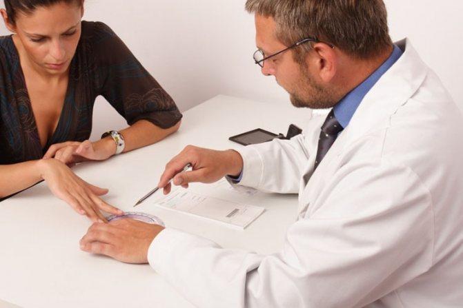 консультации доктора