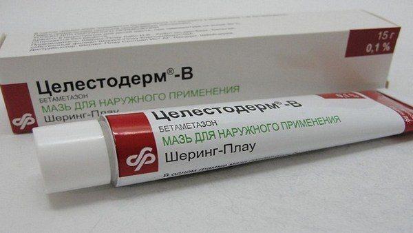 Кортикостероидные препараты мази