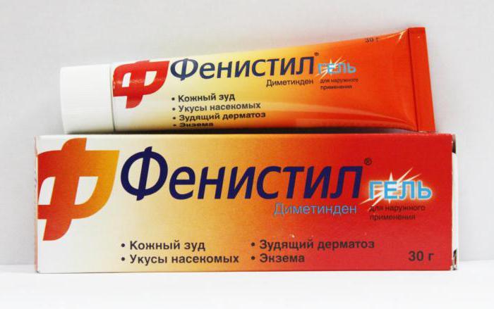 крем против укусов насекомых