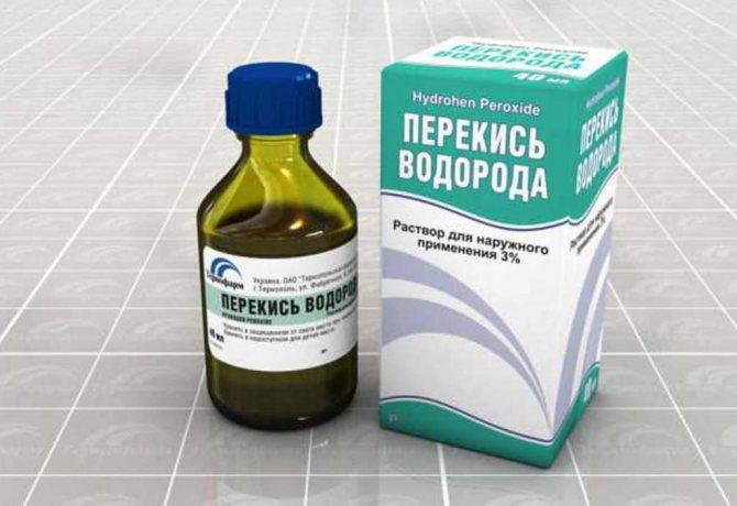 Лечение псориаза перекисью водорода, ванны по Неумывакину