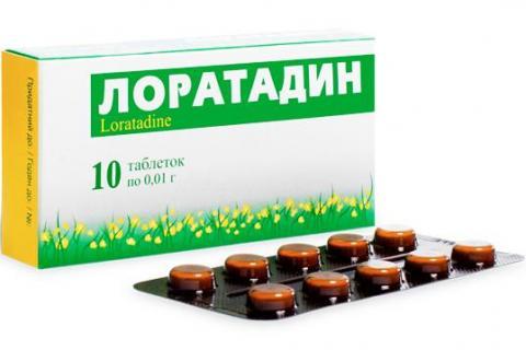 Лоратадин инструкция по применению для детей таблетки