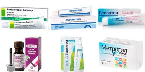 наружные препараты: Бетаметазон, Гидрокортизон, Бепантен, Фукорцин, Д-Пантенол, Метрогил