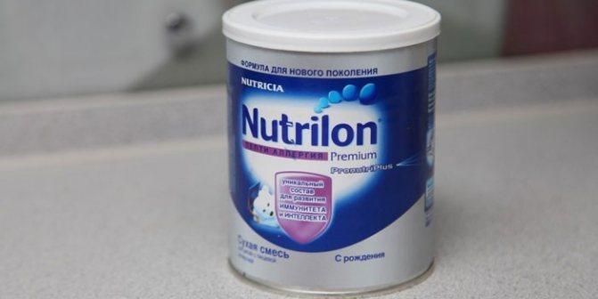 Nutricia Nutrilon® Пепти Аллергия в банке