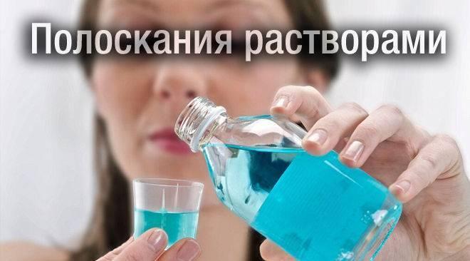 Першение в горле и сухой кашель