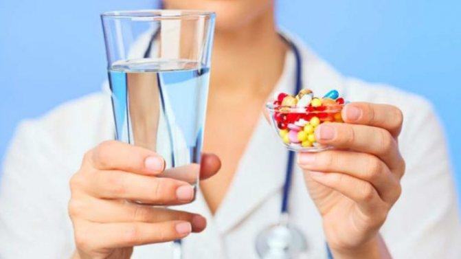 Пить таблетки