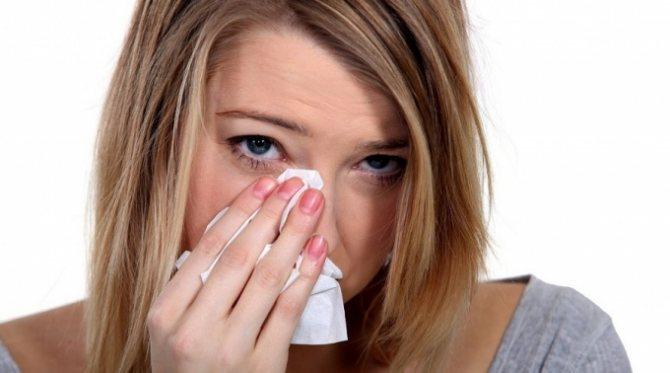 Причиной воспаления может быть аллергия