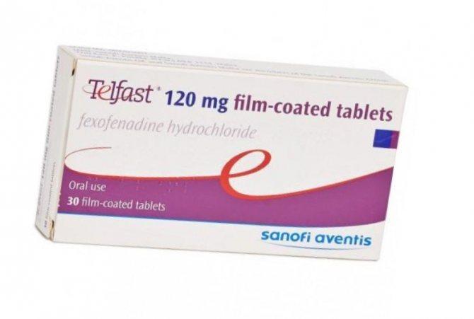 Сильные таблетки от аллергии на коже