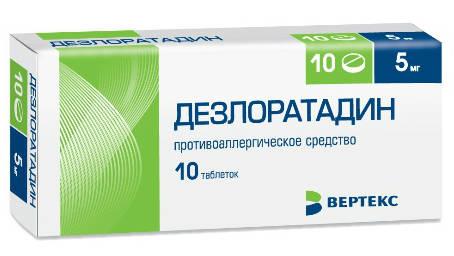 таблетки Дезлоратадин