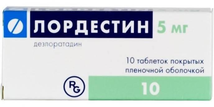 таблетки Лордестин