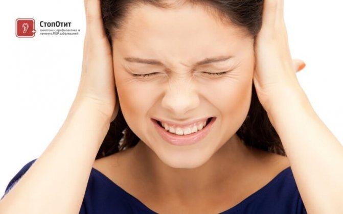 травма уха