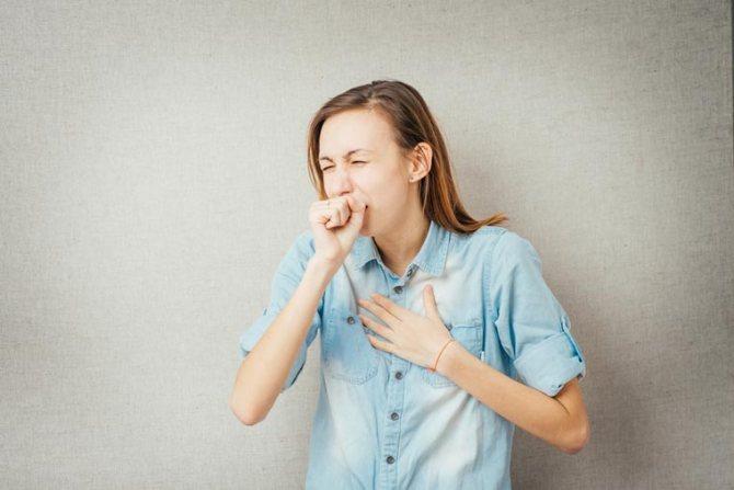 Трудности с дыханием