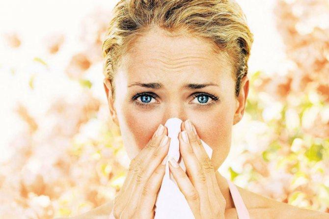 В чем проявляется аллергия на духи — Все про аллергию
